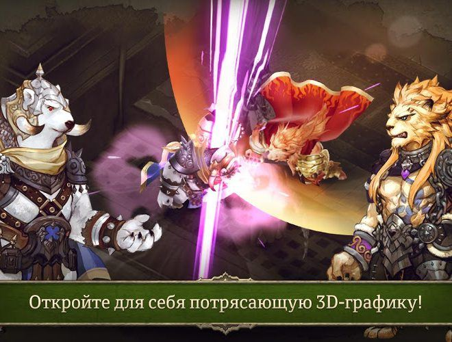 Играй War of Crown На ПК 5