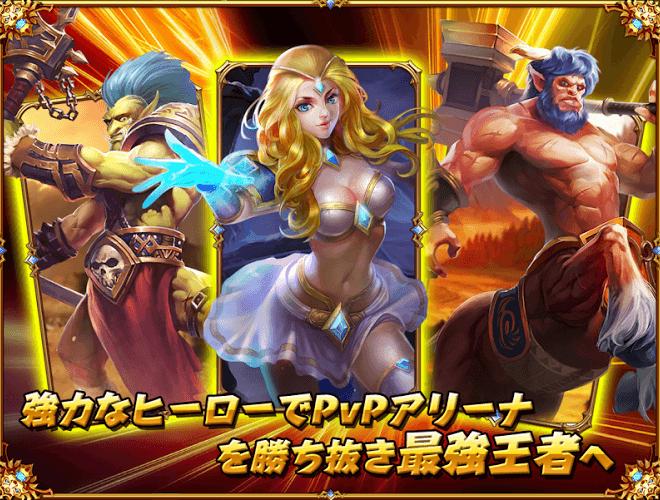 プレーする Heroes Charge on pc 12