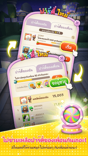 เล่น Line Rush on PC 6