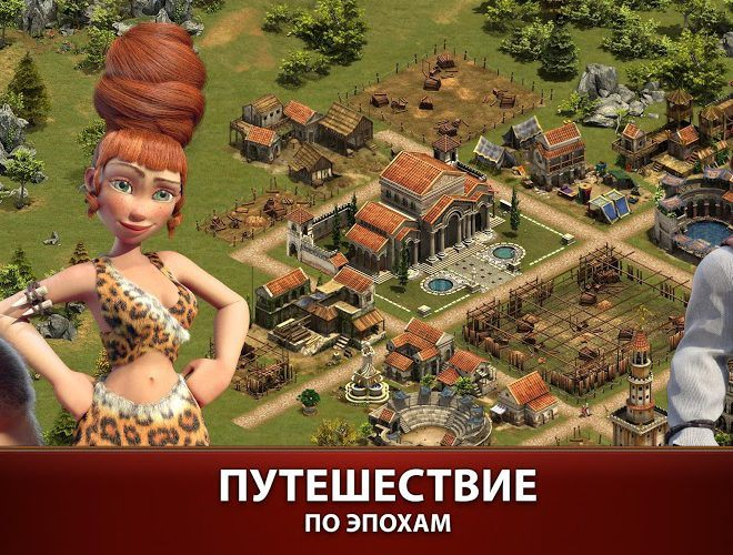 Играй Forge of Empires На ПК 5