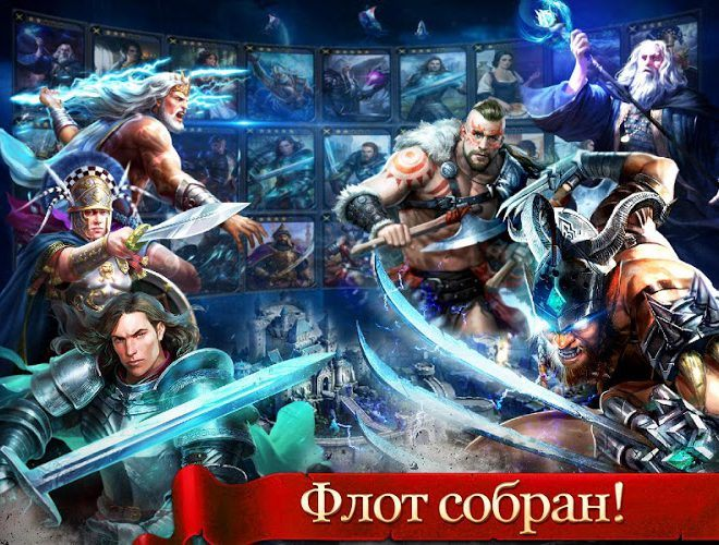 Играй Age of Kings На ПК 20