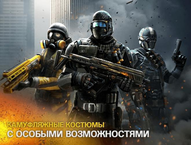 Играй Modern Combat 5: eSports FPS На ПК 3