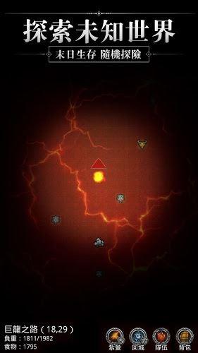 暢玩 地下城堡2:暗潮 PC版 3