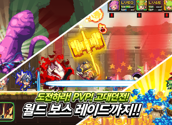 즐겨보세요 Crusaders Quest on PC 13