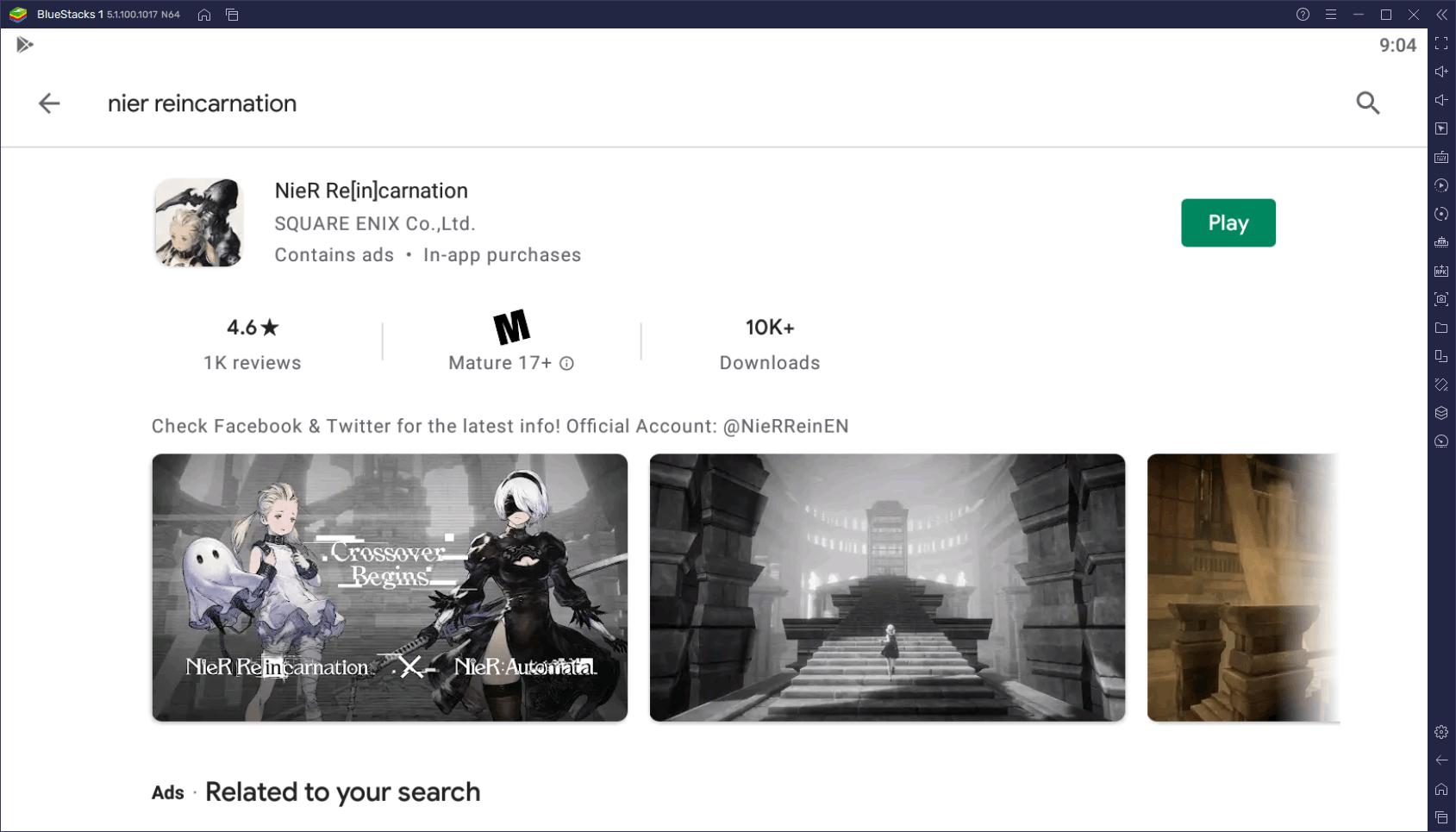 لعبة NieR Reincarnation  – كيفية لعب لعبة NieR للأجهزة المحمولة الجديدة على جهاز الكمبيوتر الخاص بك