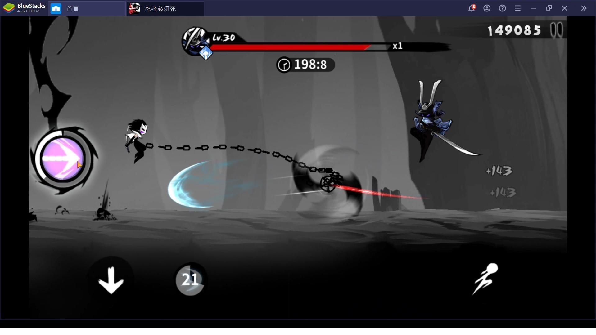 《忍者必須死》:新手大攻略