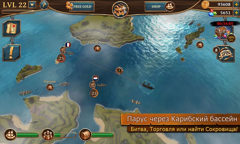 Играй Ships of Battle Age of Pirates На ПК 4