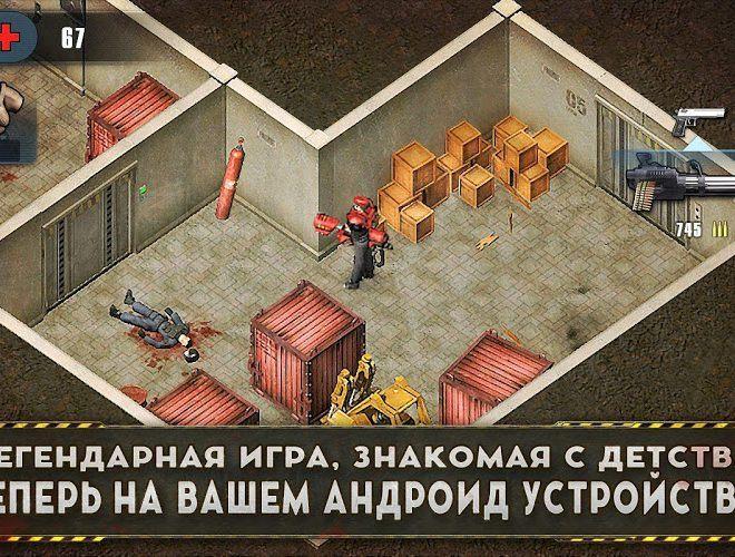 Играй Alien Shooter Free На ПК 8