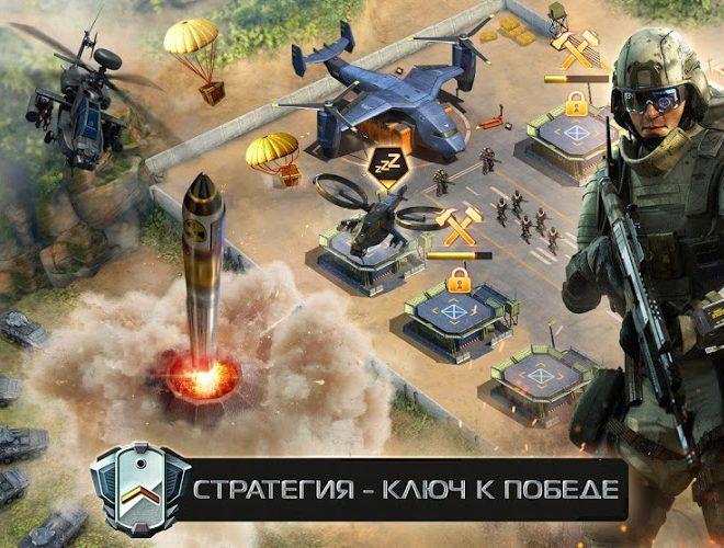 Играй Soldiers Inc: Mobile Warfare На ПК 3