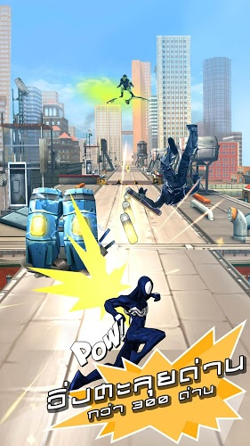 เล่น Spider-Man Unlimited on PC 5
