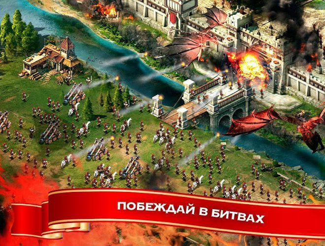 Играй King of Avalon: Dragon Warfare На ПК 2