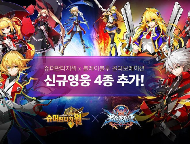 즐겨보세요 Super Fantasy War on PC 10