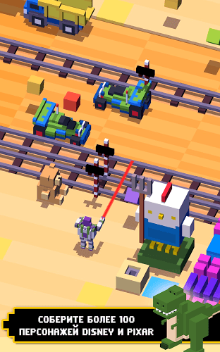 Играй Disney Crossy Road На ПК 3