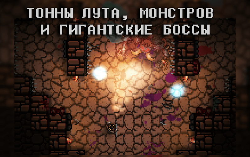 Играй Pocket Rogues На ПК 5