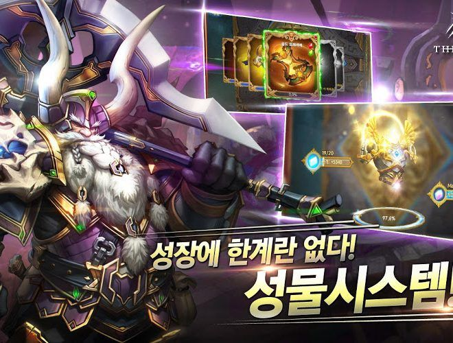즐겨보세요 The Beast on PC 17