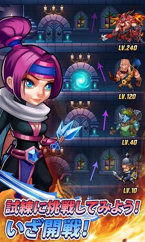 Idle Heroes をPCでプレイ!7