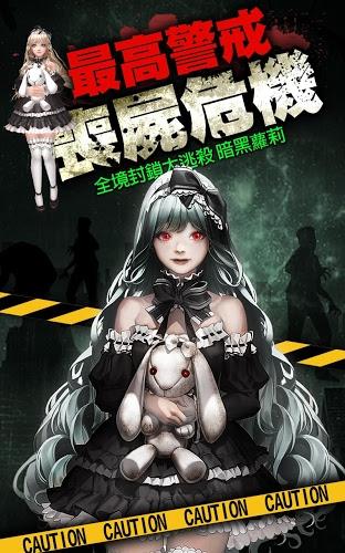 暢玩 魔女極樂園 PC版 18