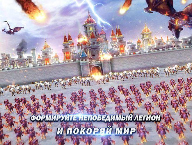 Играй Magic Legion — Age of Heroes На ПК 15
