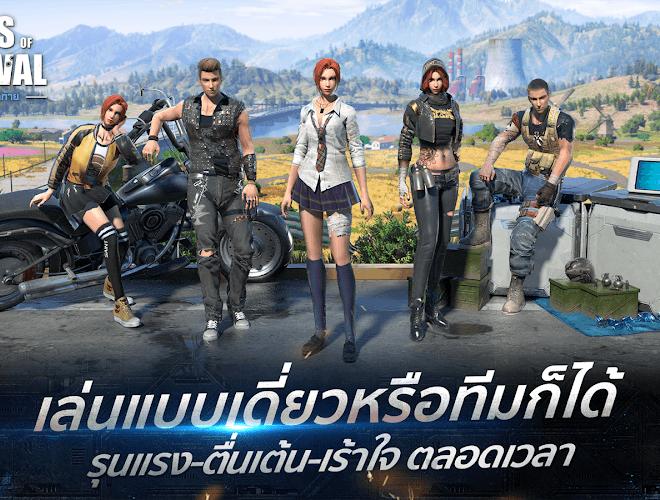 เล่น Rules of Survival – VNG on PC 4