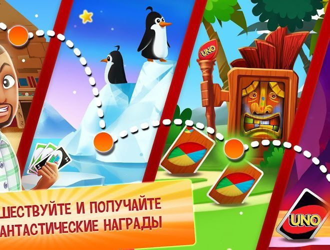 Играй Uno & Friends На ПК 16