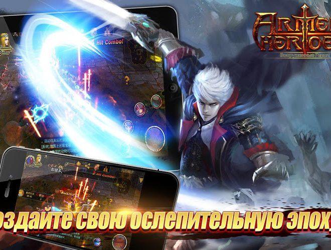 Играй Armed Heroes:Вооруженные герои На ПК 6