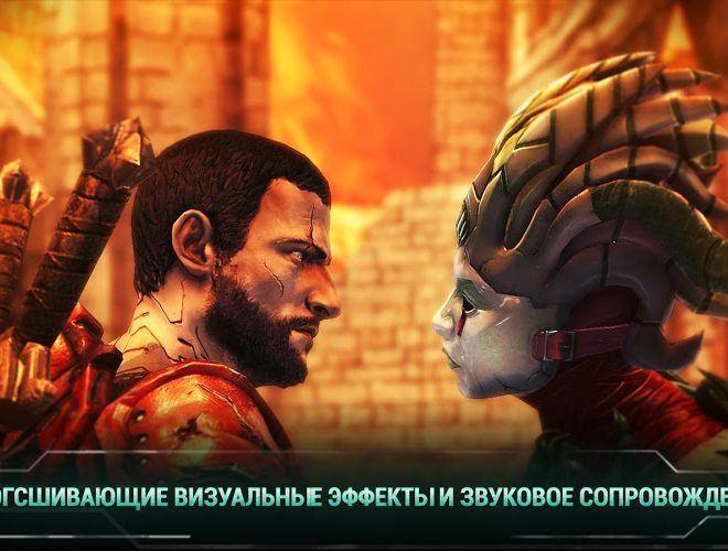 Играй Godfire: Rise of Prometheu На ПК 13