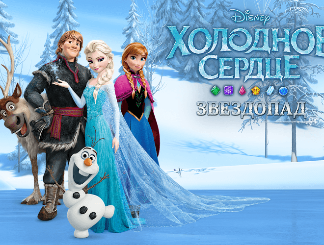 Играй Frozen Free Fall На ПК 7