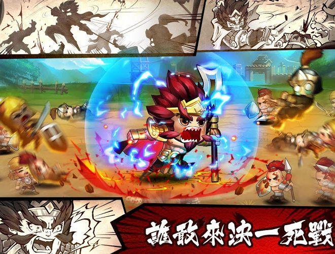 暢玩 無雙兵團 – 兵團大作戰 PC版 5