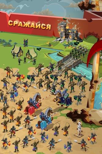Играй Empire Four Kingdoms На ПК 6