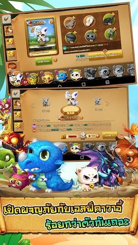 เล่น Adventure Islands on PC 7