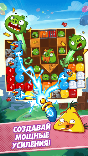 Играй Angry Birds Blast На ПК 9