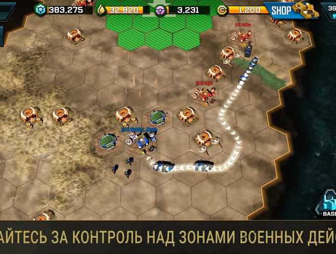 Играй War Commander: Rogue Assault На ПК 10