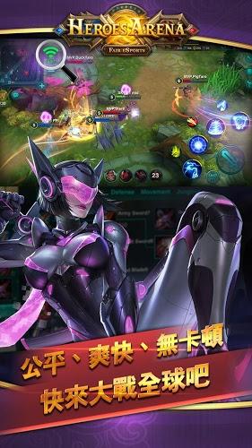 暢玩 英雄血戰 PC版 4
