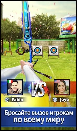 Играй Archery King На ПК 12