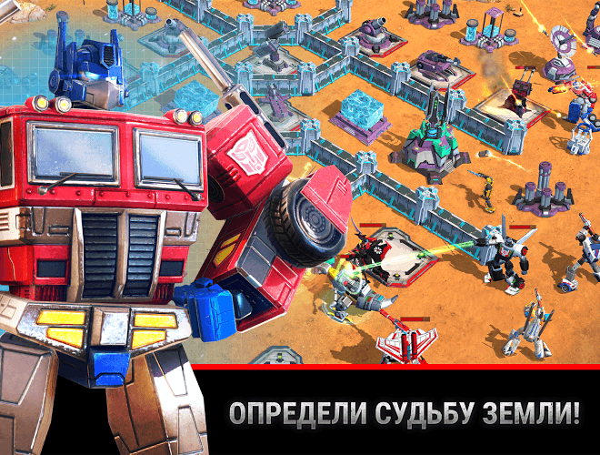 Играй Transformers: Earth Wars На ПК 4