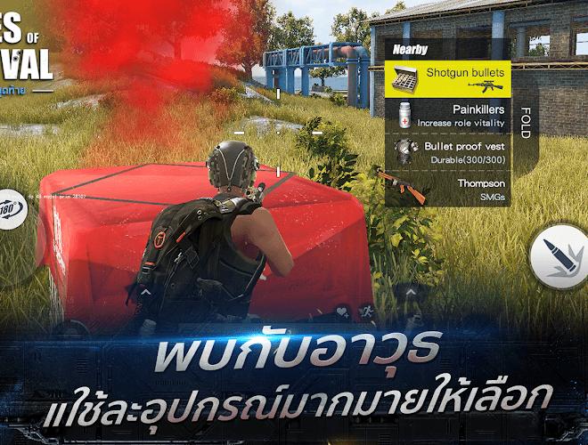 เล่น Rules of Survival – VNG on PC 5