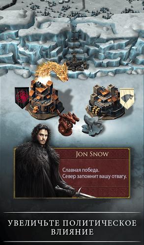 Играй Game of Thrones: Conquest На ПК 7