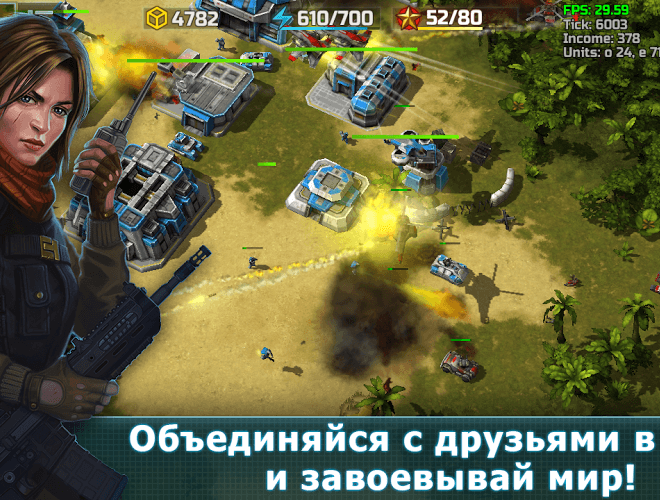 Играй Art of War 3: Modern PvP RTS На ПК 8