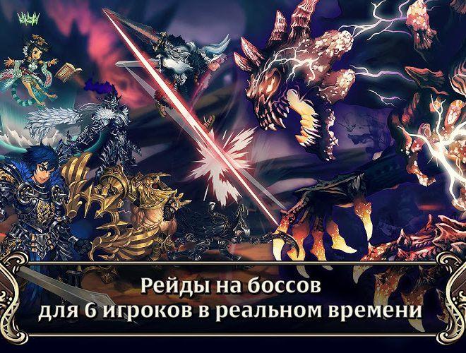 Играй Dragon Blaze На ПК 4