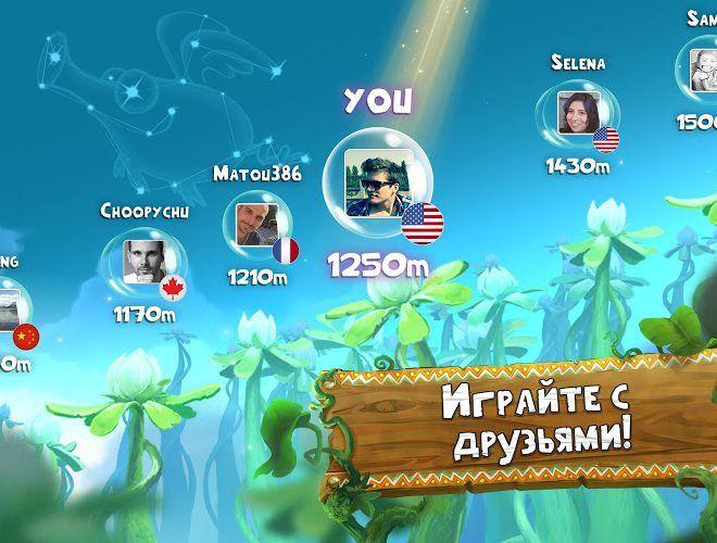 Играй Rayman Приключения on pc 18