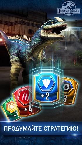 Играй Jurassic World: The Game На ПК 4