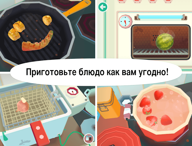 Играй Toca Kitchen 2 На ПК 16