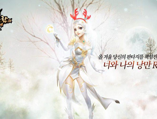 즐겨보세요 Song of the Sword and Wind for Kakao on PC 4