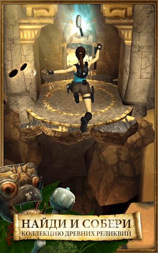Играй Lara Croft: Relic Run На ПК 17