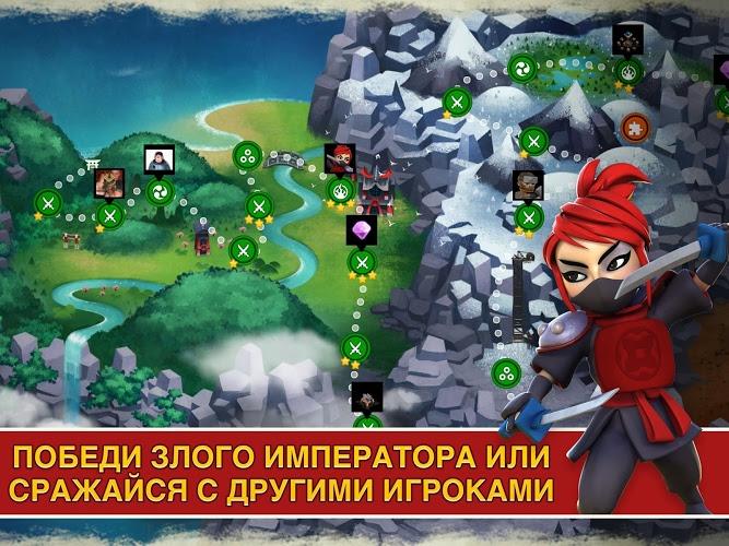 Играй Samurai Siege На ПК 12