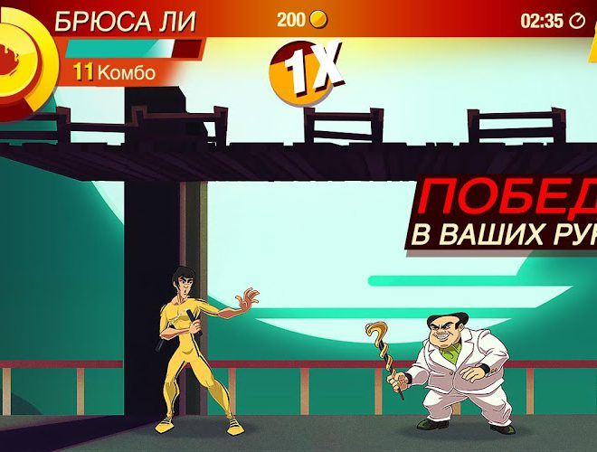 Играй Bruce Lee: Enter The Game На ПК 13