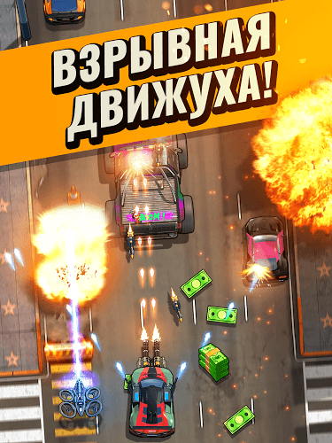 Играй Fastlane: Дорога Мести На ПК 10
