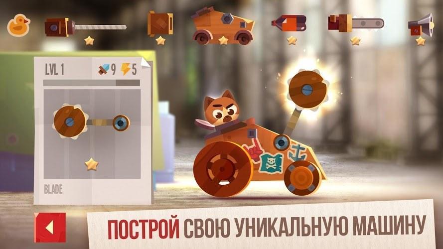 Играй CATS На ПК 16