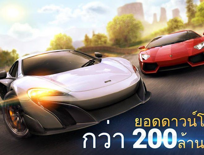 เล่น Asphalt 8: Airborne on PC 9