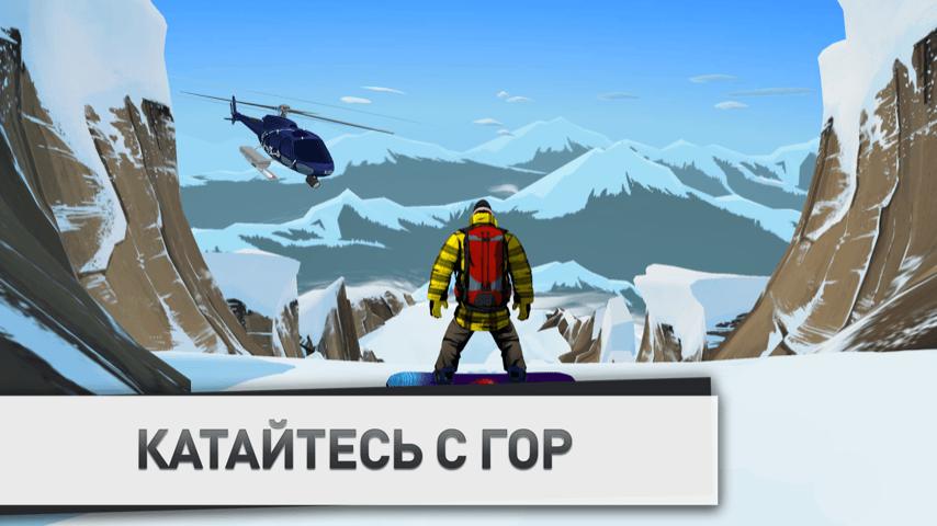 Играй Snowboarding The Fourth Phase На ПК 8